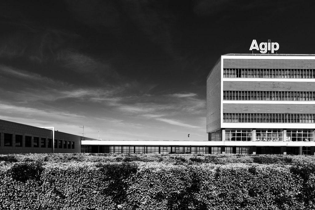 Colonia Agip - Cesenatico (FC) | Dettaglio prospetto principale © 2016